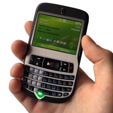 Recensione HTC S620 (Excalibur)