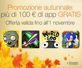 amazon promozione autunno