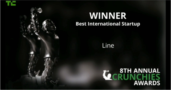 LINE Best International Startup